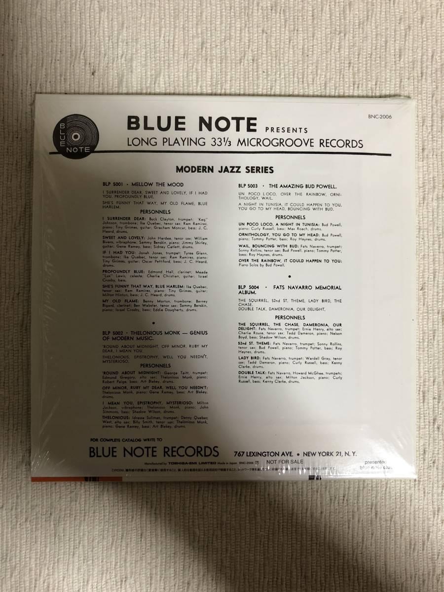 ブルーノート非売品紙ジャケ CD/メロウ・ザ・ムード BLP-5001_画像2