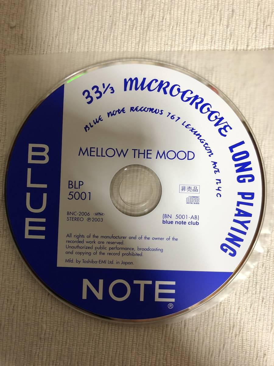 ブルーノート非売品紙ジャケ CD/メロウ・ザ・ムード BLP-5001_画像4
