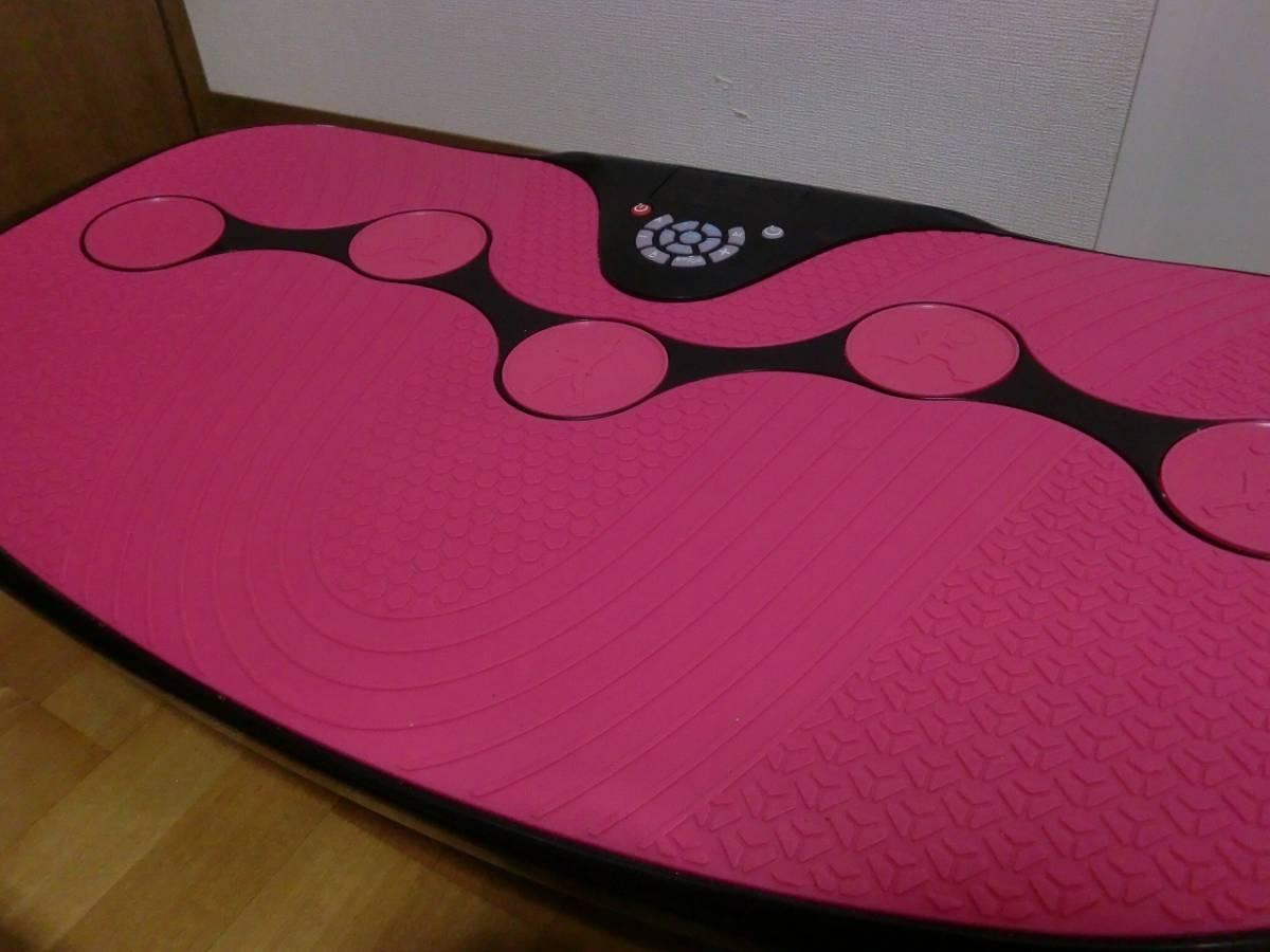 中古美品 SB-002-PK Dr.Air 3DスーパーブレードS avex コラボモデル ピンク エクササイズマシン ダイエット_画像9
