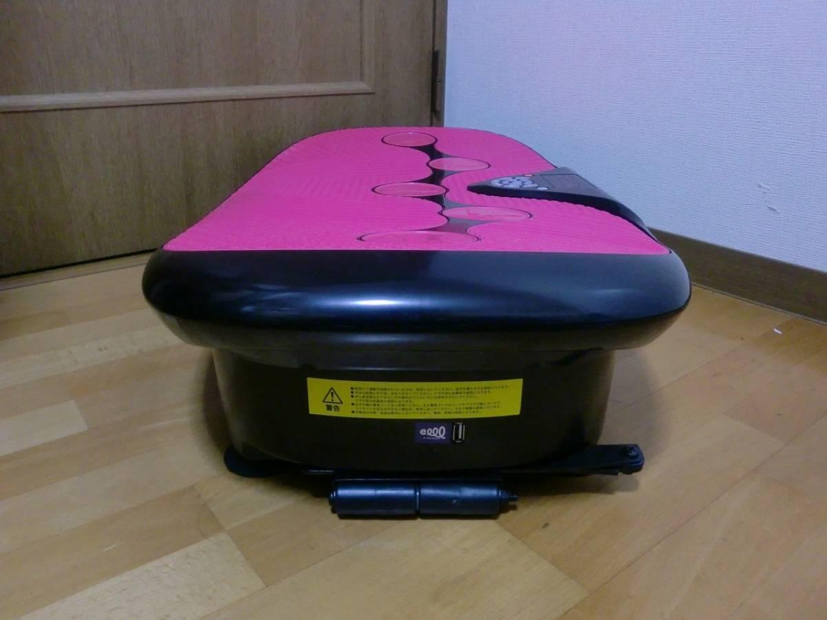 中古美品 SB-002-PK Dr.Air 3DスーパーブレードS avex コラボモデル ピンク エクササイズマシン ダイエット_画像4