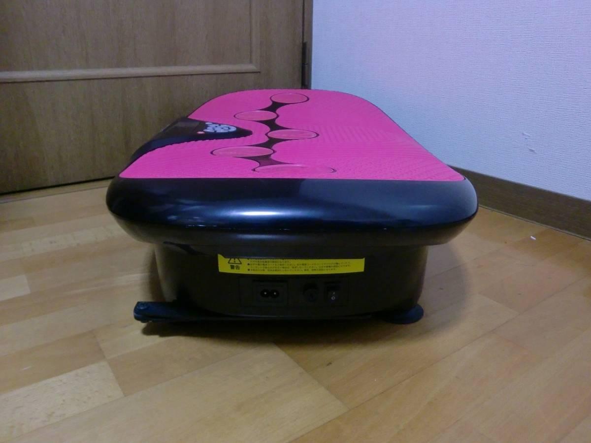 中古美品 SB-002-PK Dr.Air 3DスーパーブレードS avex コラボモデル ピンク エクササイズマシン ダイエット_画像6