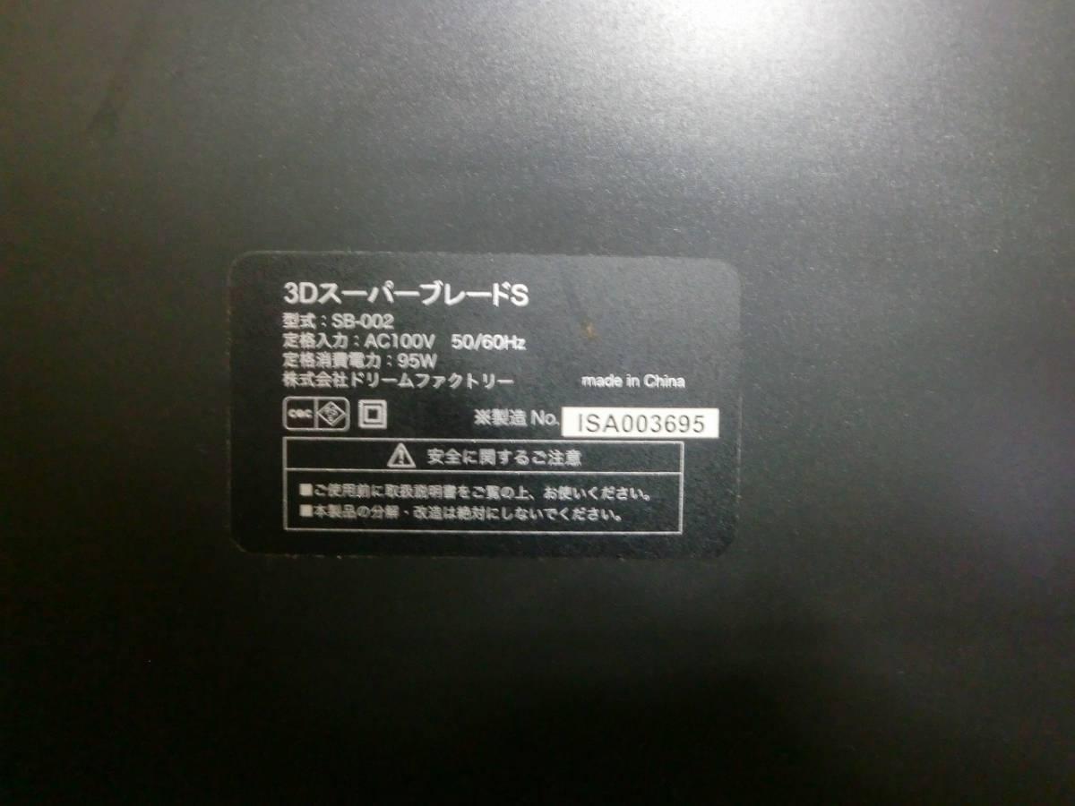 中古美品 SB-002-PK Dr.Air 3DスーパーブレードS avex コラボモデル ピンク エクササイズマシン ダイエット_画像7