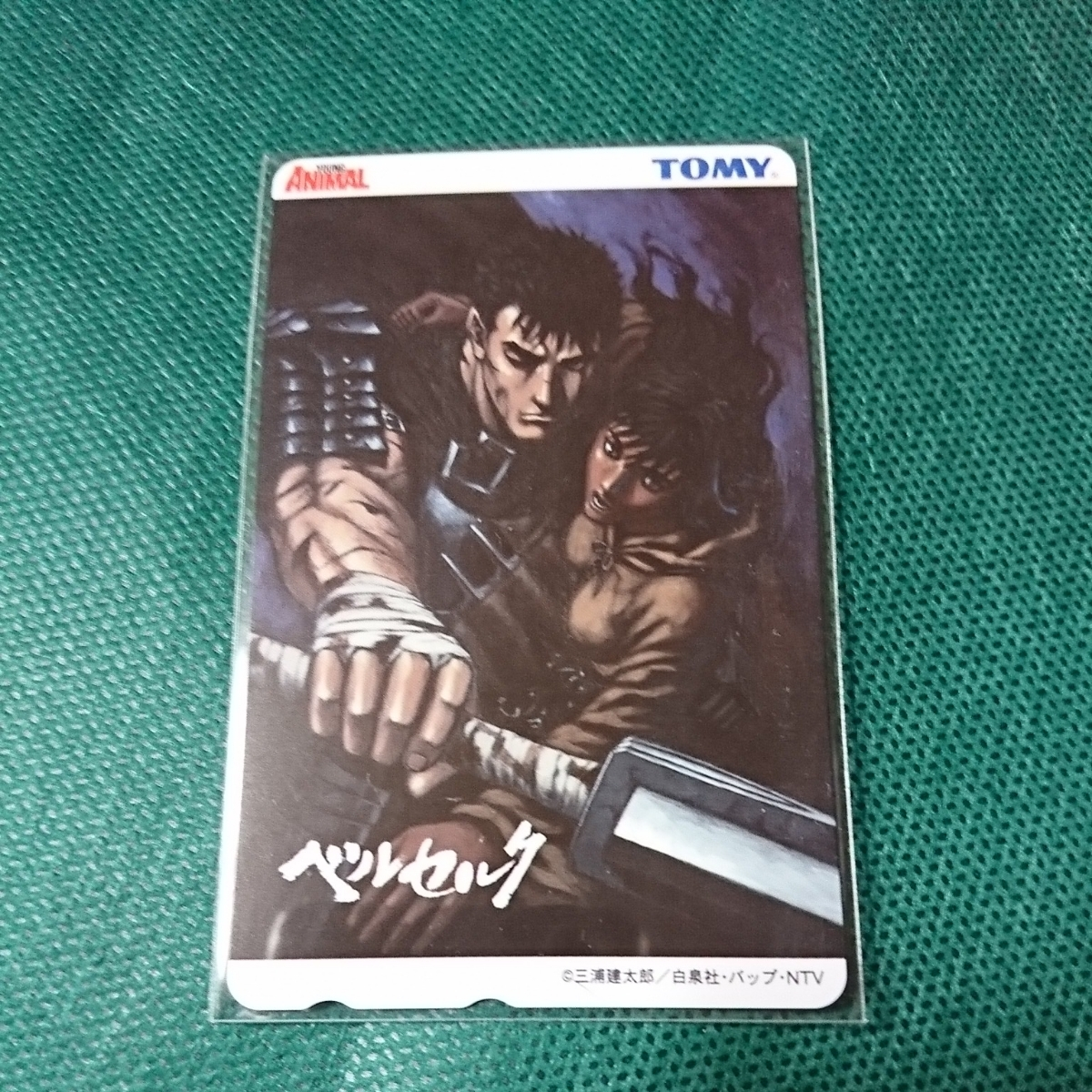 Berserk / Kentaro Miura / telephone card ⑥ / Young Animal / TOMY