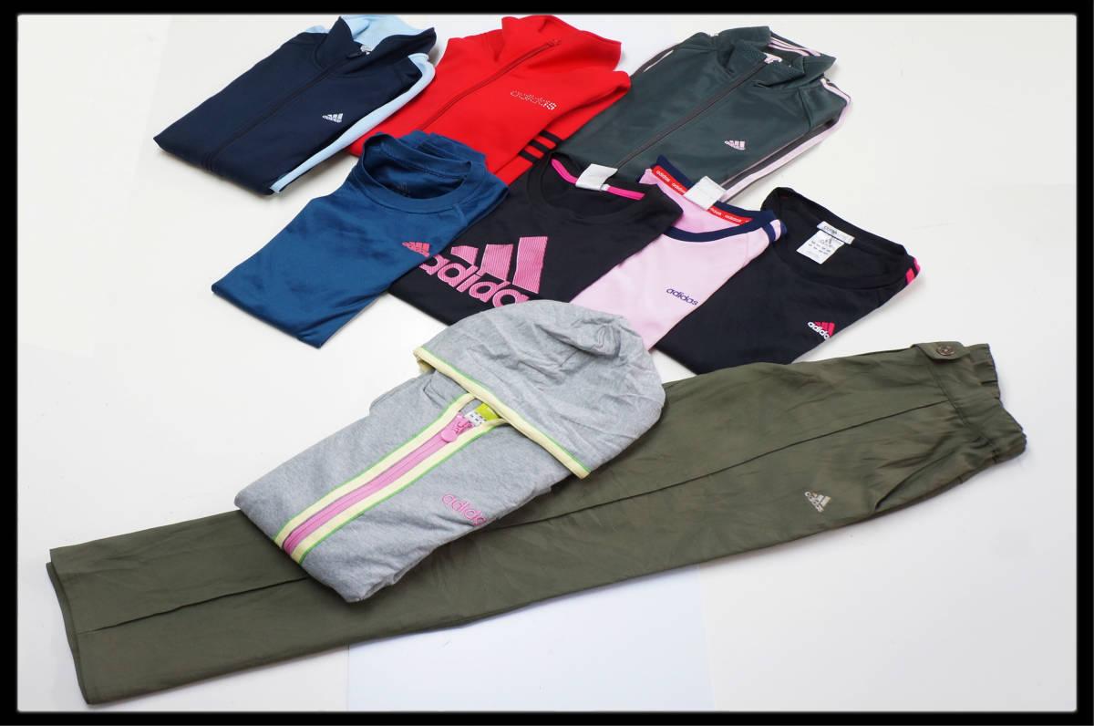 ★☆ 1円スタート!! ★☆   adidasのみ!! ☆★ レディースSサイズ 9枚セット■S3085