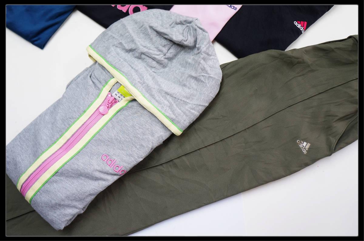 ★☆ 1円スタート!! ★☆   adidasのみ!! ☆★ レディースSサイズ 9枚セット■S3085_画像3
