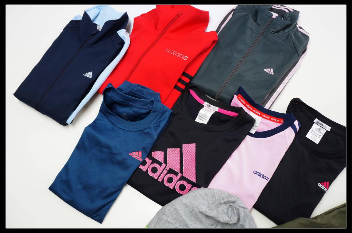 ★☆ 1円スタート!! ★☆   adidasのみ!! ☆★ レディースSサイズ 9枚セット■S3085_画像2