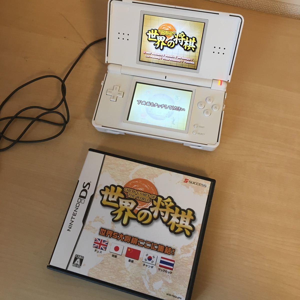 【セット】NINTENDO 任天堂 DS 白 充電器 マリオ ハードカバー ゲーム付き ソフト