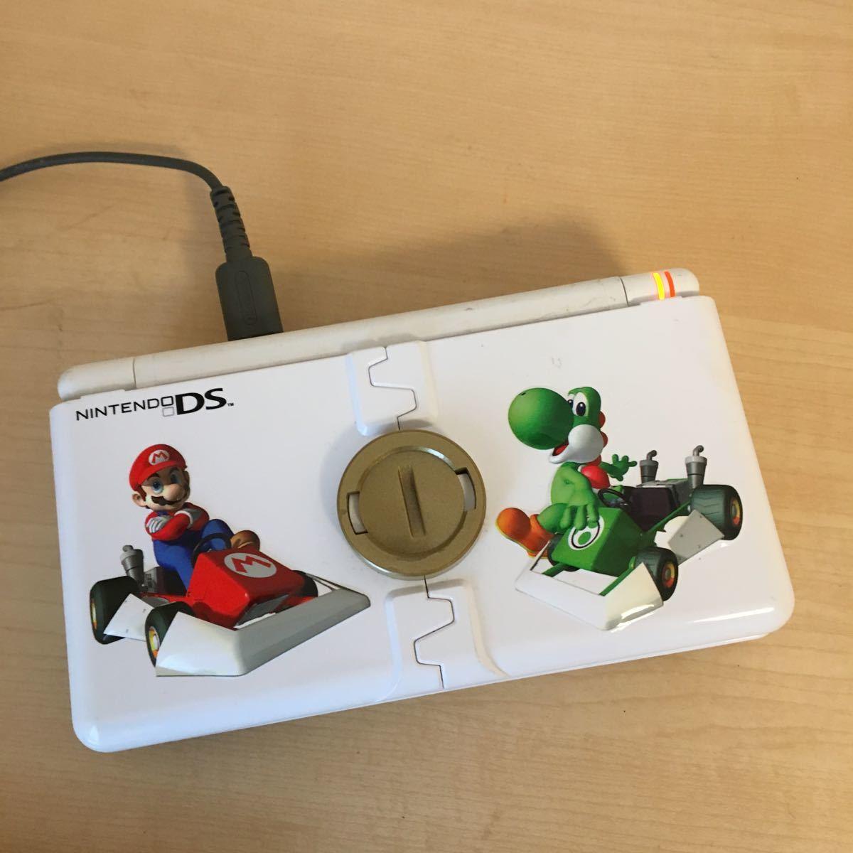 【セット】NINTENDO 任天堂 DS 白 充電器 マリオ ハードカバー ゲーム付き ソフト _画像3