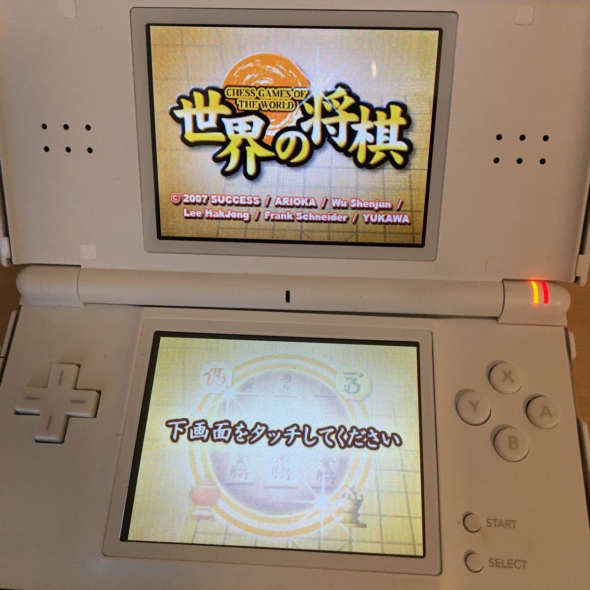 【セット】NINTENDO 任天堂 DS 白 充電器 マリオ ハードカバー ゲーム付き ソフト _画像2