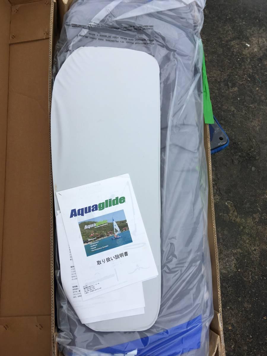 【未使用品】AquaGlide/アクアグライド ボード ヨット カヤック ※訳有 箱の汚れ_画像4