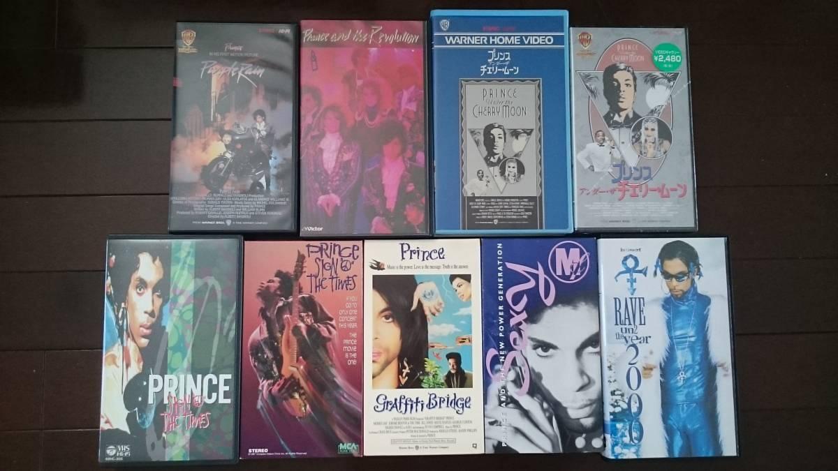 プリンス PRINCE ビデオテープ9本セット(未開封品あり)Purple Rain Sign O The Times Rave Un 2 The Year2000