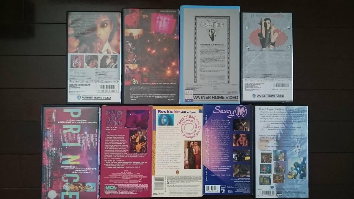 プリンス PRINCE ビデオテープ9本セット(未開封品あり)Purple Rain Sign O The Times Rave Un 2 The Year2000_画像2