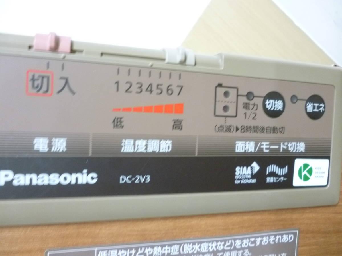 《未使用品》Panasonic(パナソニック)/かんたん床暖 2畳タイプ ブラウン ★DC-2V3 電気カーペット 15年製 防水・防汚_画像6