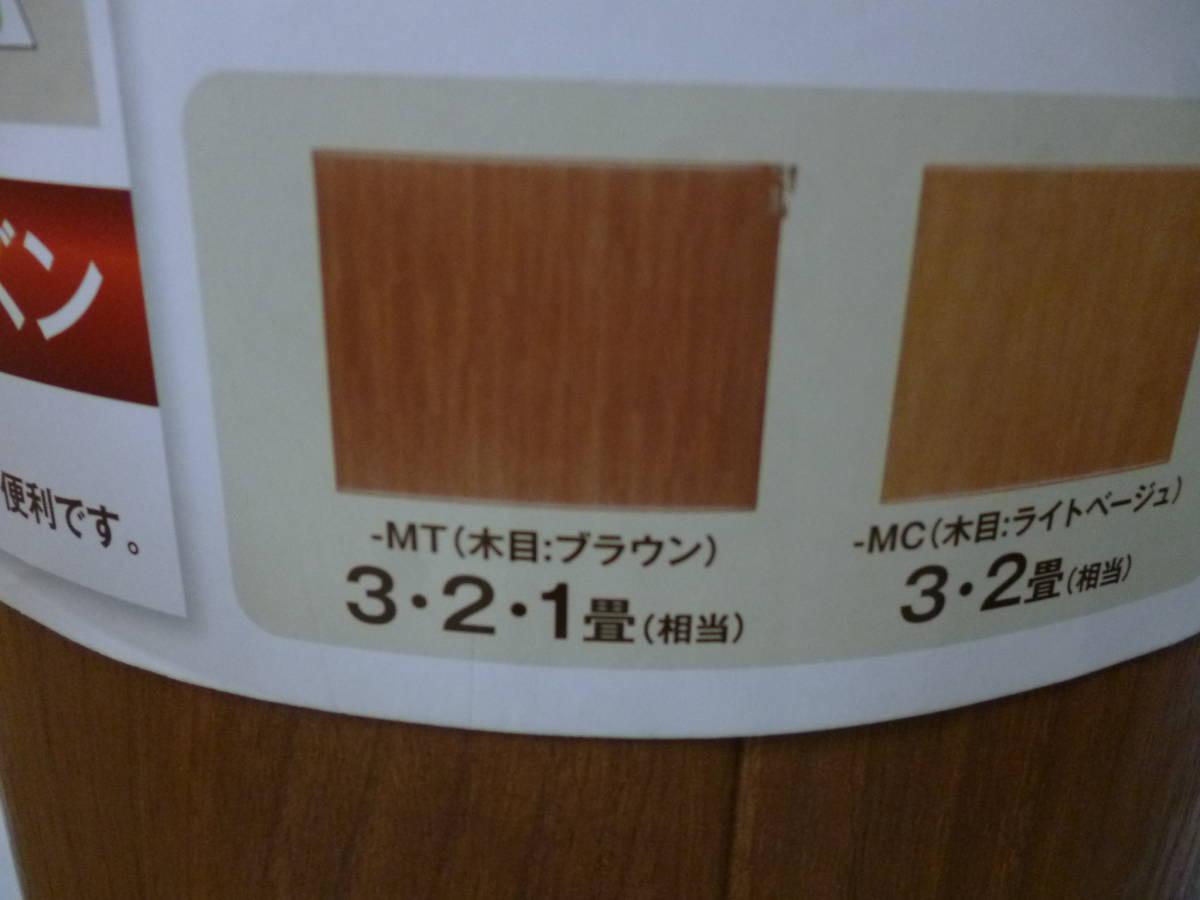 《未使用品》Panasonic(パナソニック)/かんたん床暖 2畳タイプ ブラウン ★DC-2V3 電気カーペット 15年製 防水・防汚_画像7