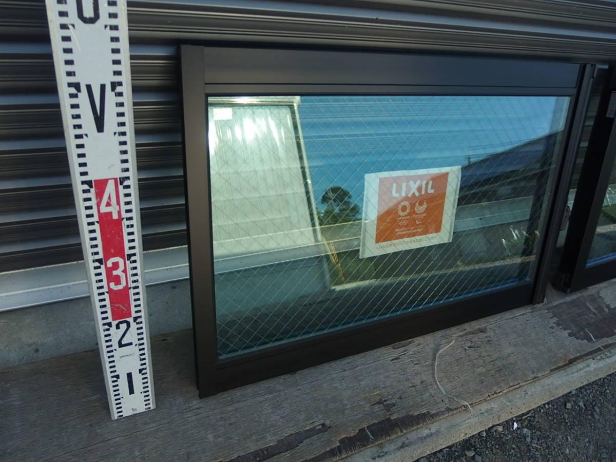 在庫品 アルミサッシ LowE ペアガラス 引違い窓 14705(15005)ブラック 訳あり_画像3