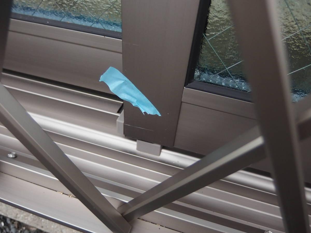 在庫品 アルミサッシ LowE ペアガラス 引違い窓 05709 (06009) ヒシクロス格子 シャイングレー_画像8
