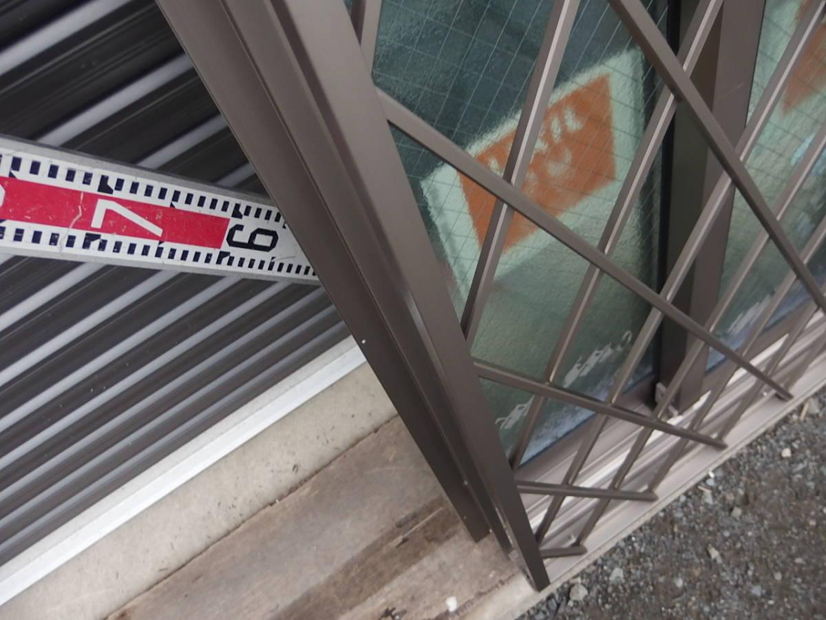 在庫品 アルミサッシ LowE ペアガラス 引違い窓 05709 (06009) ヒシクロス格子 シャイングレー_画像6