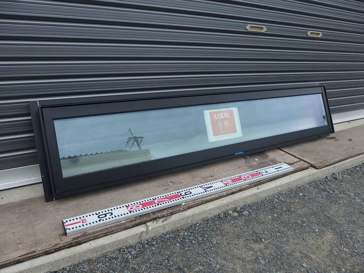 在庫品 アルミサッシ LowE ペアガラス 高所用 横すべり出し窓 オペレーター 157023 (160023) ブラック