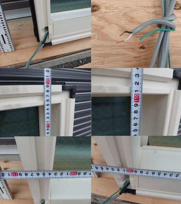 引取限定 天窓 トップライト スカイシアター 電動 リモコン TT型 遮熱高断熱複層ガラス 09911 水切瓦用 フック棒 LIXIL_画像7