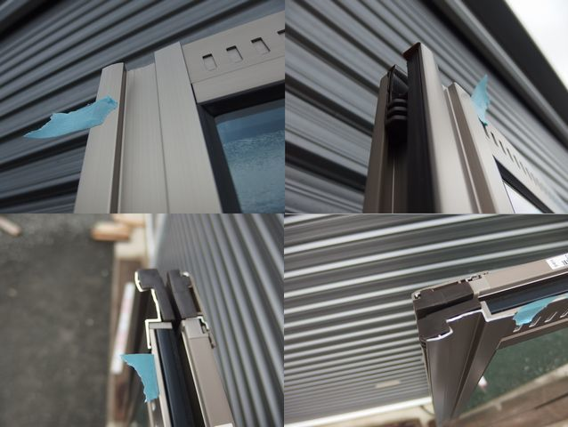 在庫品 アルミサッシ LowE 型 ペアガラス サーモスL 引違い窓 15718(16018) シャイングレー_画像9