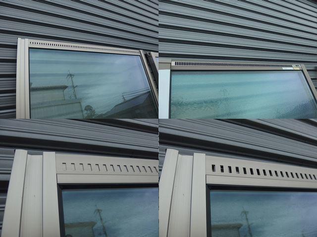 在庫品 アルミサッシ LowE 型 ペアガラス サーモスL 引違い窓 15718(16018) シャイングレー_画像6