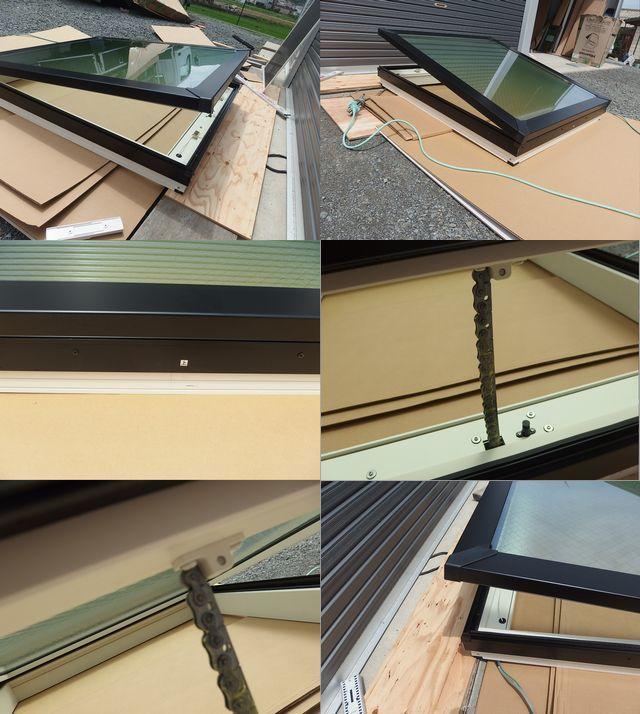 引取限定 天窓 トップライト スカイシアター 電動 リモコン TT型 遮熱高断熱複層ガラス 09911 水切瓦用 フック棒 LIXIL_画像4
