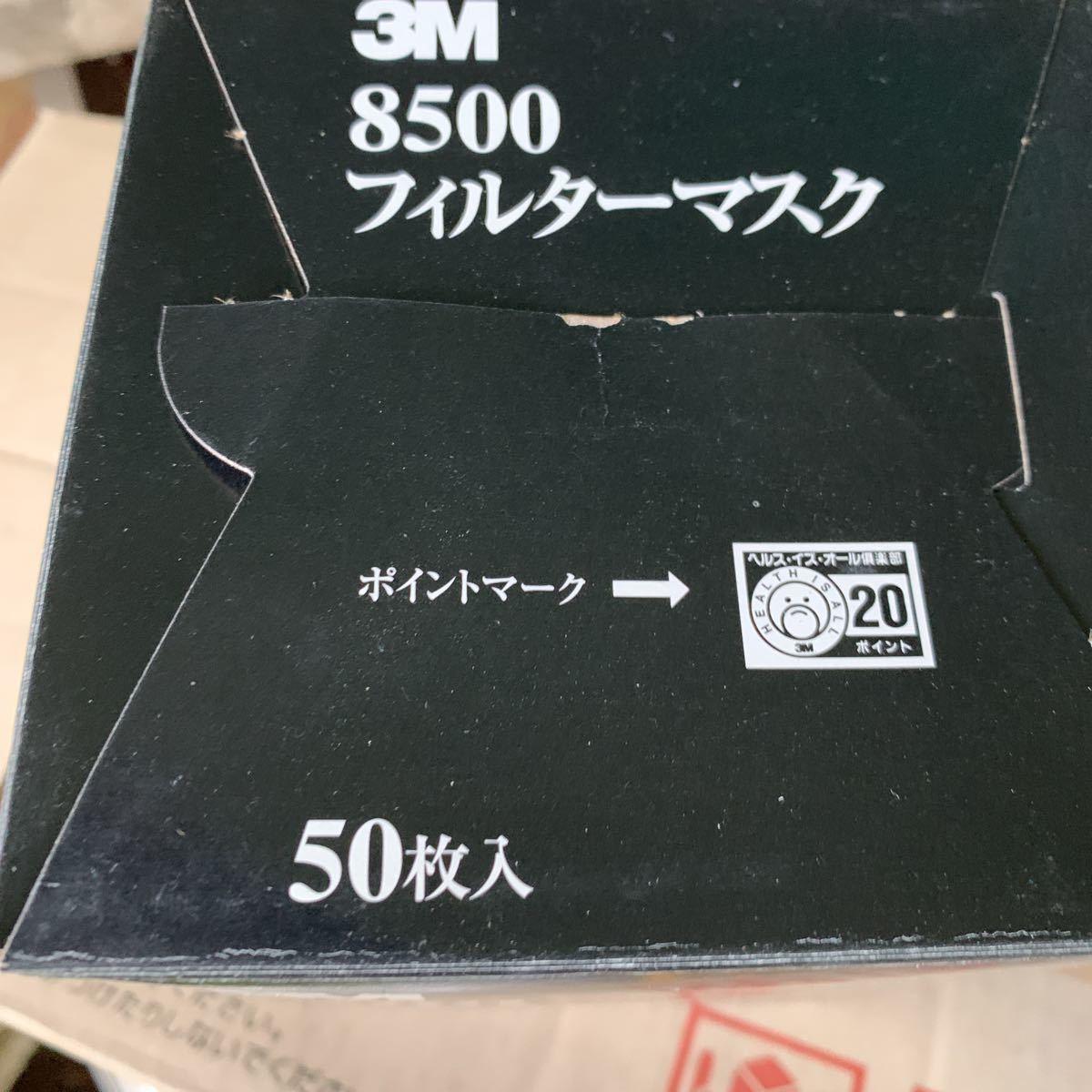 防塵マスク 3M8500フィルターマスク 50枚入り_画像4