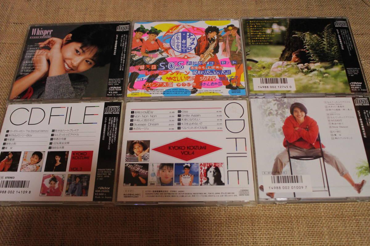 CD 小泉今日子 11枚 中古_画像2