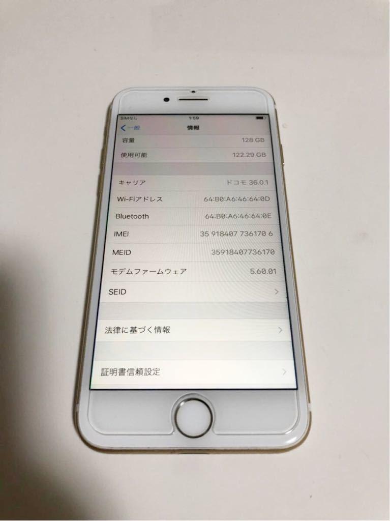 iPhone 7 128GB SIMフリー 1706_画像2
