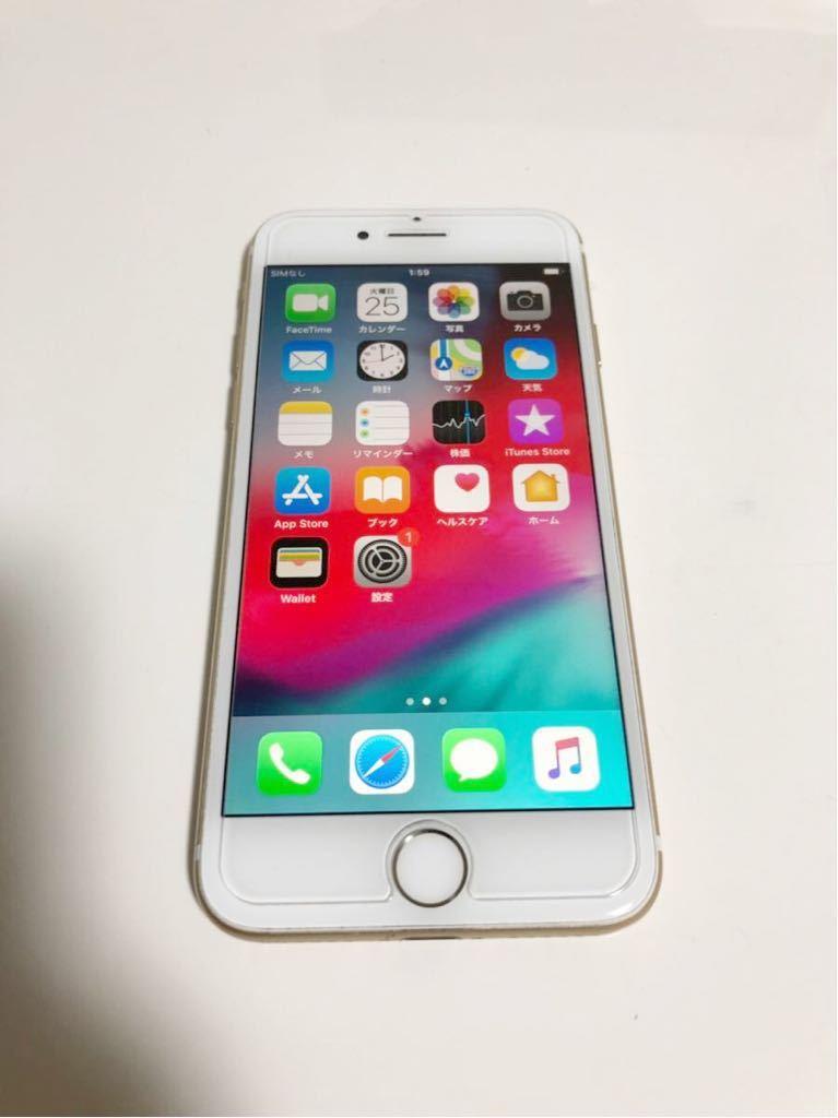 iPhone 7 128GB SIMフリー 1706