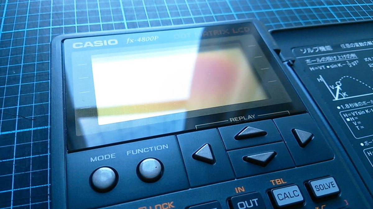 激レア希少モデル☆マトリクス液晶4桁表示CASIO高機能プログラム関数電卓FX計算機PC検索ポケコン ゲーム メモリ貴重マニア骨董品級