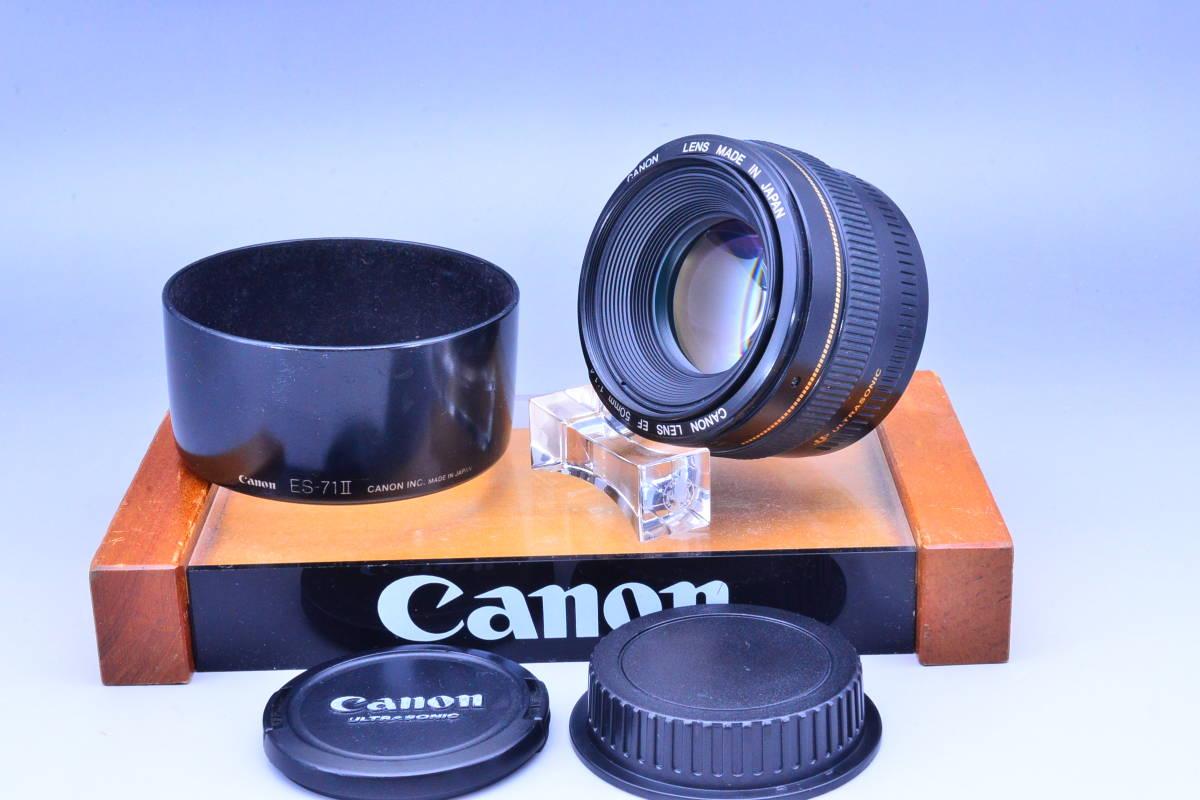 【クリア光学】 Canon キヤノン EF 50mm F1.4 USM カビ曇りの無い綺麗な光学です!