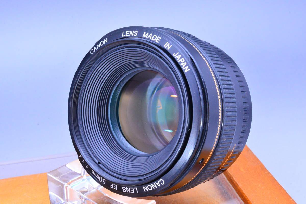 【クリア光学】 Canon キヤノン EF 50mm F1.4 USM カビ曇りの無い綺麗な光学です!_画像2