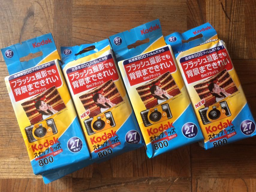 ジャンク 期限切れ使い捨てカメラ Kodak コダック スナップキッズ 800 27枚撮り 4つまとめて