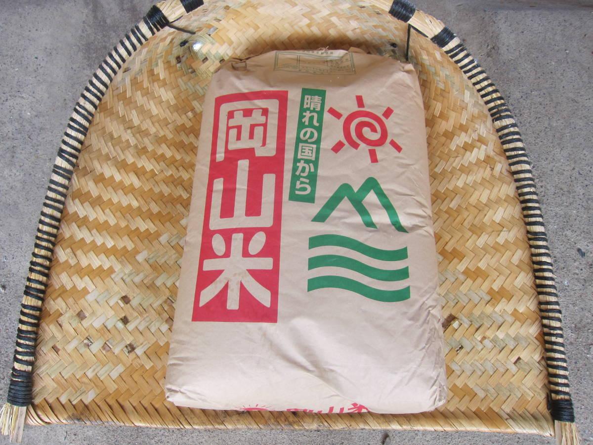 農家直送・平成30年・岡山県産・てんたかく・玄米30キロ★低温保存★