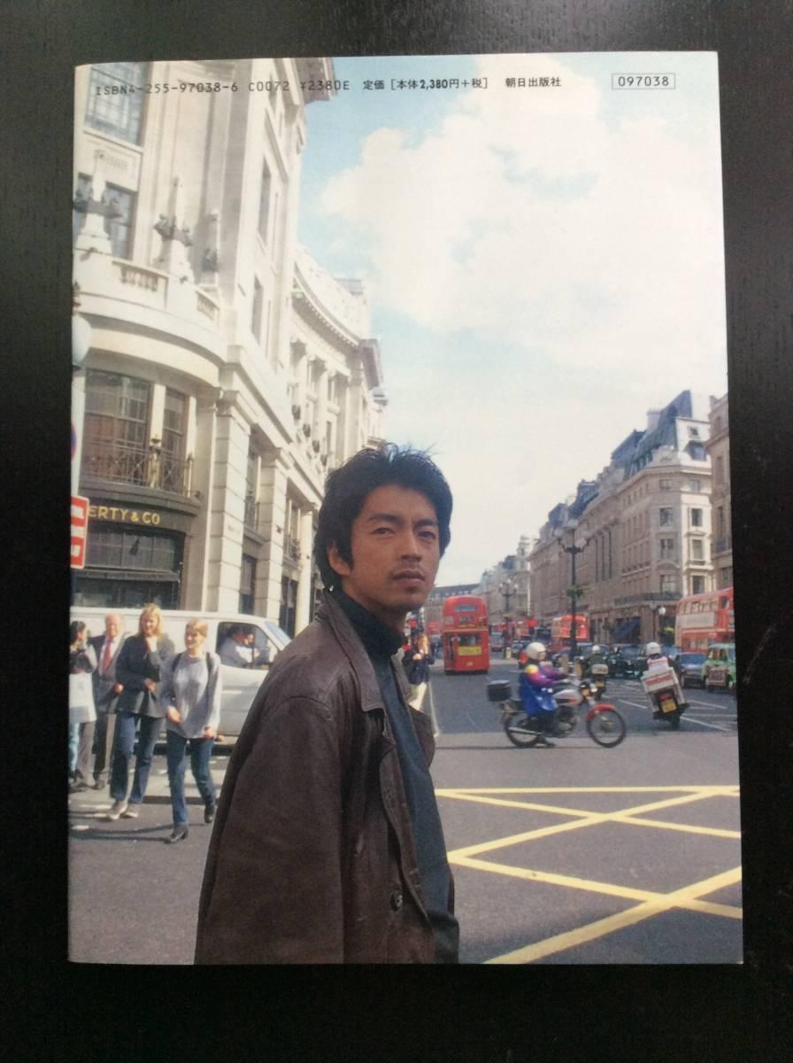 書籍「劇的紀行 深夜特急'96→'98 全記録」(大沢たかお主演)_画像2