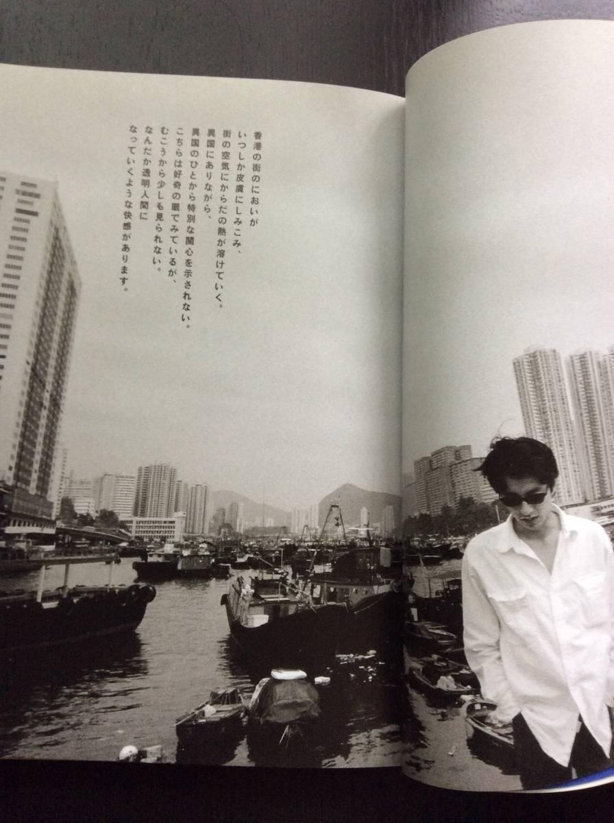 書籍「劇的紀行 深夜特急'96→'98 全記録」(大沢たかお主演)_画像4
