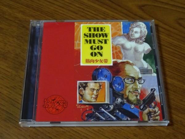 CD 筋肉少女帯 THE SHOW MUST GO ON 通常盤