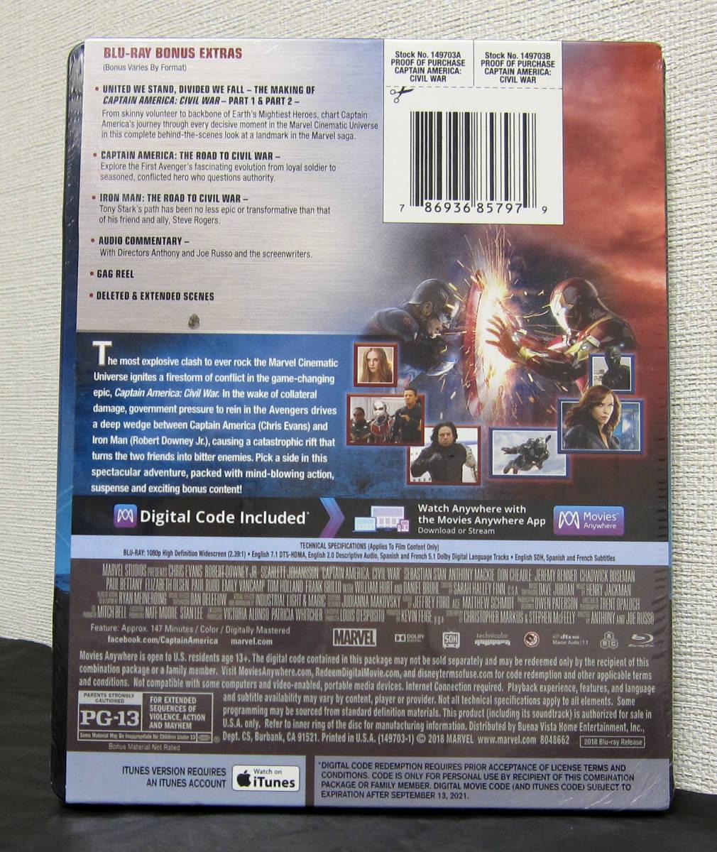 【新品★送0】シビル・ウォー/キャプテン・アメリカ Blu-ray スチールブック数量限定版!★希少デザイン仕様★大変貴重な一品です。_画像4