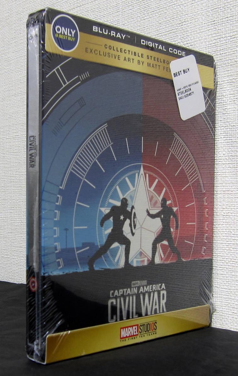 【新品★送0】シビル・ウォー/キャプテン・アメリカ Blu-ray スチールブック数量限定版!★希少デザイン仕様★大変貴重な一品です。_画像3