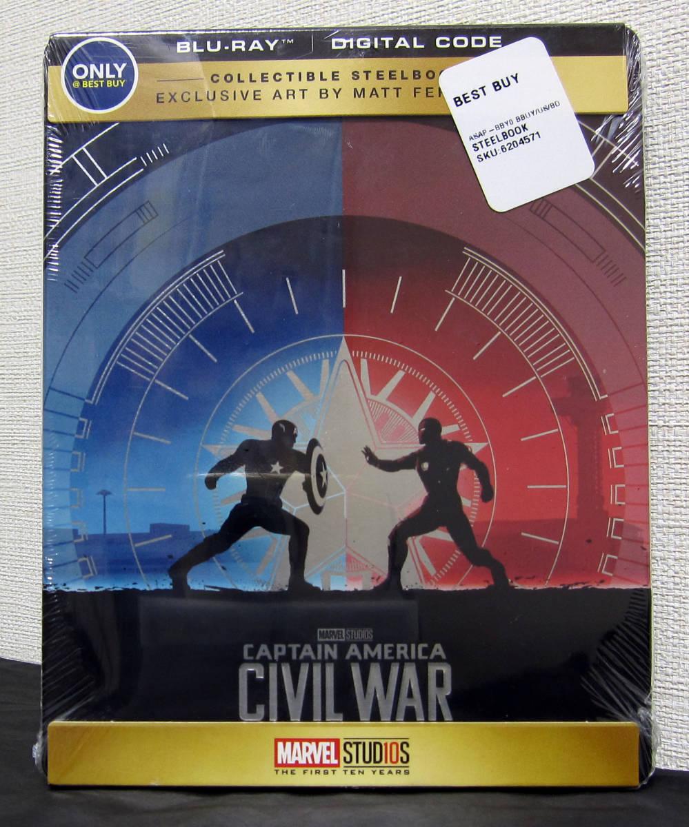 【新品★送0】シビル・ウォー/キャプテン・アメリカ Blu-ray スチールブック数量限定版!★希少デザイン仕様★大変貴重な一品です。_画像2