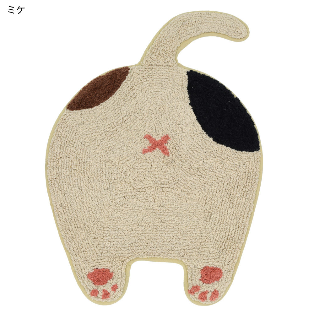 肉球可愛い 猫ちゃんおしりマット フロアマット 玄関マット 子供部屋 模様替え インテリア雑貨 ミケネコ ねこ雑貨 ラグ カーペット_画像3
