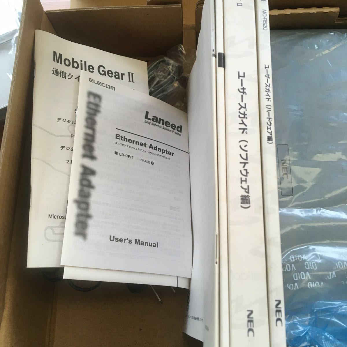 NEC Mobile gear II MC-R520 一式 一部未開封 動作保証なし _画像5