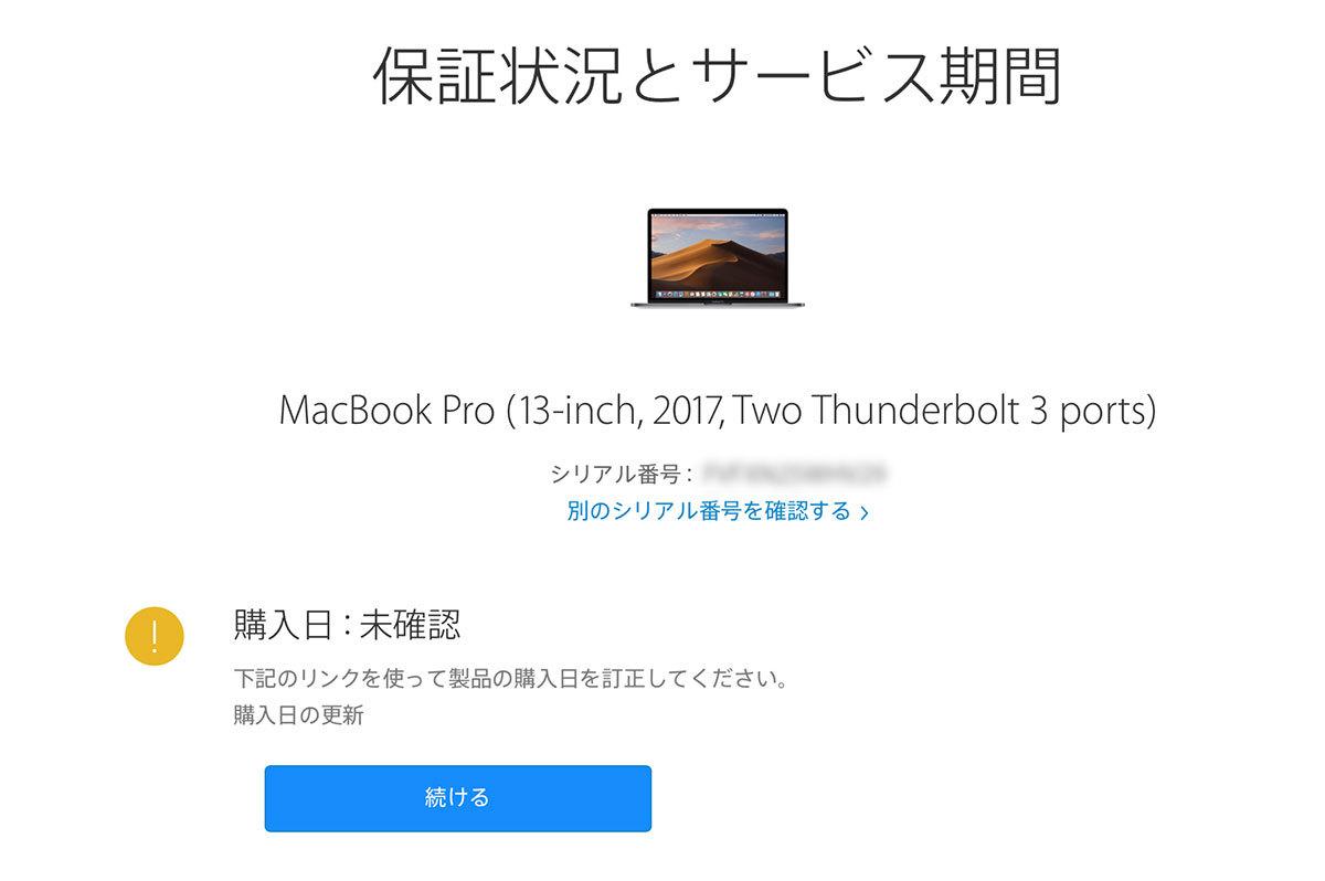 (おまけ付き)Apple MacBook Pro MPXT2J/A(Core i5 2.3GHz/8GB/256GB SSD/RetinaLED 2,560x1,600/Thunderbolt 3ポートx2)スペースグレイ_画像4