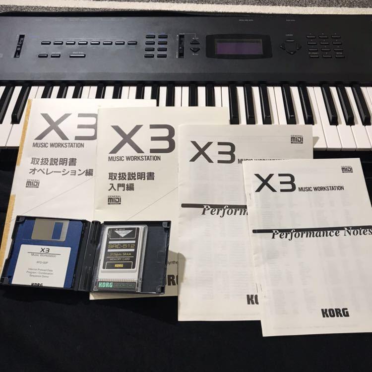 KORG X3 _画像6