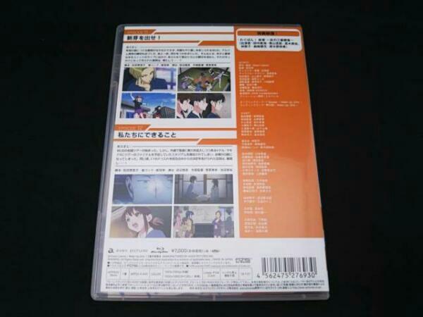 Wake Up,Girls!新章 vol.6(Blu-ray Disc)_画像4