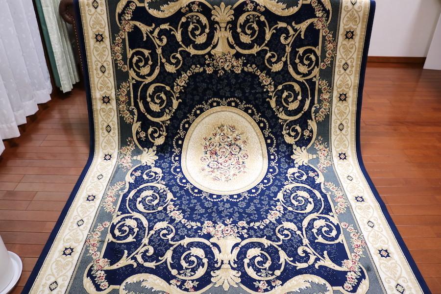 ペルシャ柄絨毯 160×230 新品未使用 カーペット 訳あり アウトレット ネイビー