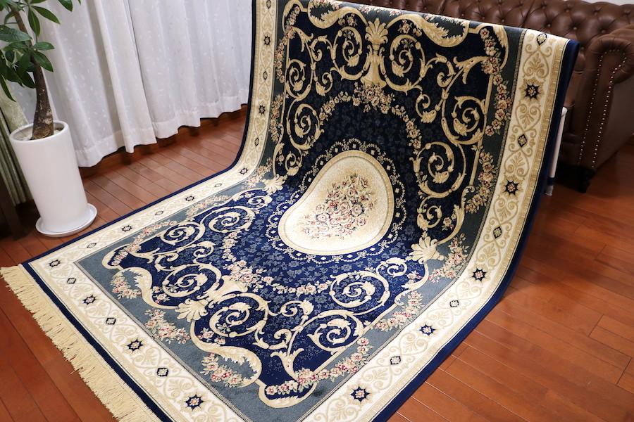 ペルシャ柄絨毯 160×230 新品未使用 カーペット 訳あり アウトレット ネイビー_画像8
