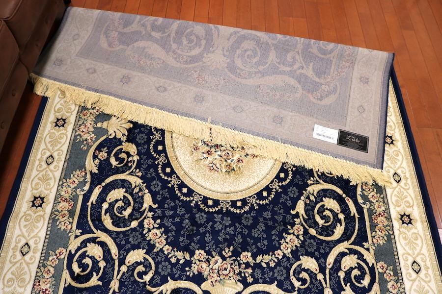 ペルシャ柄絨毯 160×230 新品未使用 カーペット 訳あり アウトレット ネイビー_画像6