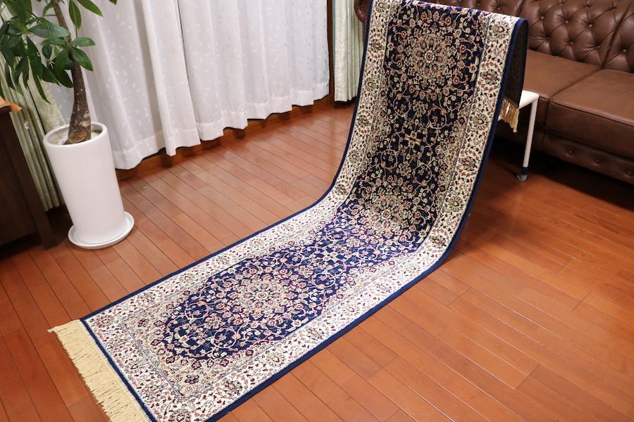 ランナー ペルシャ柄絨毯 67×240 新品未使用 カーペット 玄関マット 訳あり アウトレット ネイビー